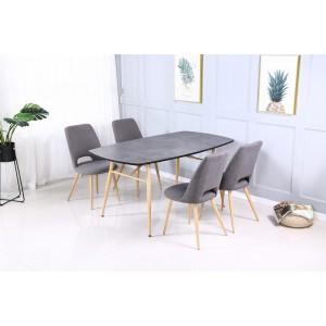 Matola Fabric Dining Chair...